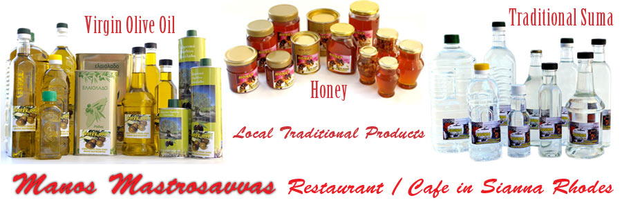 Rhodes Greece Suggestions - Manos Mastrosavvas Restaurant / Cafe in Sianna village in Rhodes, also producer of Honey, Suma and Olive Oil